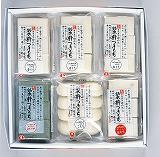 銘水餅 MIX 6袋セット
