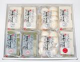 銘水餅 MIX 8袋セット