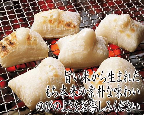 旨い米から生まれた、もち本来の素朴な味わい、のびのよさをお楽しみください